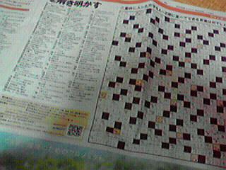 200804292202000.jpg